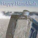 Happy Hanukkah Beach Card Graphic